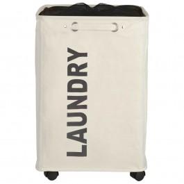 Wäschesammler Wenko Quadro beige