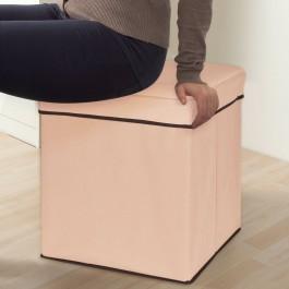 Aufbewahrungsbox Sitzwürfel beige